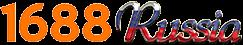 1688 Russia mobile logo